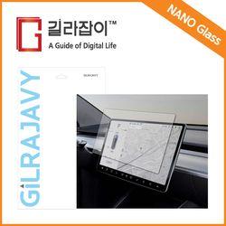 테슬라 모델Y 15인치 내비게이션 9H 나노글라스 보호필름