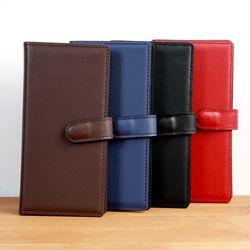룩 갤럭시S21 플러스 울트라 리드 월렛 지갑형 핸드폰 케이스