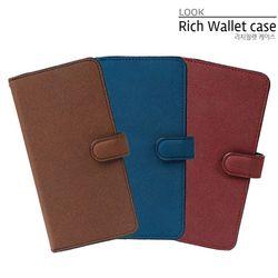 룩 갤럭시S21 플러스 울트라 리치 월렛 지갑 핸드폰 케이스