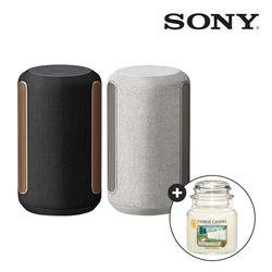 [SONY]  디퓨저 사운드 스피커 SRS-RA3000 색상 2가지
