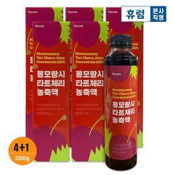 휴럼 몽모랑시 타트체리 농축액 660 g x 4+1병