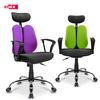 아론 듀얼 시스템 의자(ST-DGC302)