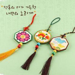 아름무늬노리개드만들기(4개)전통명절한복꾸미기용