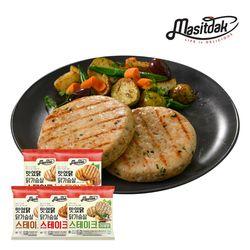 닭가슴살 스테이크 혼합 14팩(오리지널3호박3고추3갈릭3야채2)