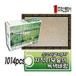 [학산] 빨강머리 앤 1014PCS 자작나무숲의 녹색바람  액자세트