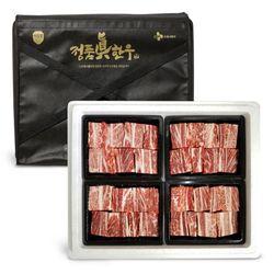 CJ 정품진 1등급 한우 소 찜갈비 선물세트 3호 3.2kg