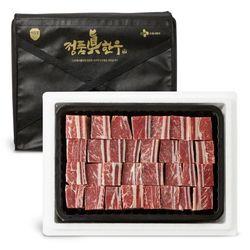 CJ프레시웨이 소갈비 선물세트 찜용 1.6kg
