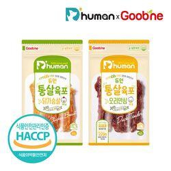 통살육포 닭가슴살&오리안심 2팩세트
