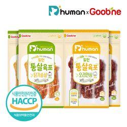 통살육포 닭가슴살&오리안심 4팩세트