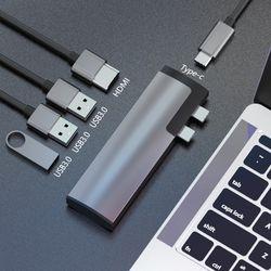 베이식스 P5 듀얼 5in1 C타입 TO HDMI 멀티 허브