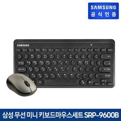 무선 미니 키보드마우스세트 SRP-9600B
