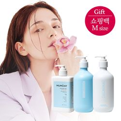 [무료배송/증정품] 샴푸 + 트리트먼트 + 바디워시 SET
