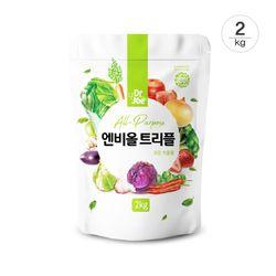닥터조 엔비올 트리플 2kg 고품질 천연 식물영양제