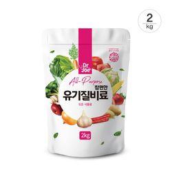 닥터조 유기질비료 2kg 유기농 천연원료 종합식물영양