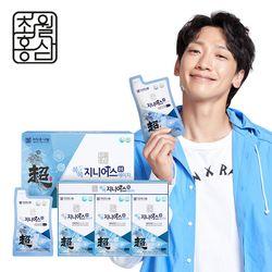 [무료배송/쇼핑백증정] 쏙쏙지니어스 에이치 50ml x 30포 청소년용 고함량