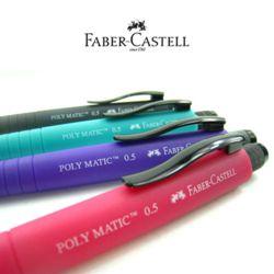 Faber-Castell Poly Matic 파버카스텔 폴리매틱 샤프