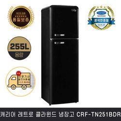 캐리어 레트로 클라윈드 냉장고 블랙 CRF-TN251BDR (255L)