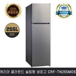 캐리어 클라윈드 슬림형 냉장고 CRF-TN255MDE (255L)