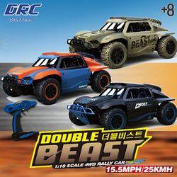 [두로카리스마] 더블 비스트 RC카 최강트럭 1:18 4WD