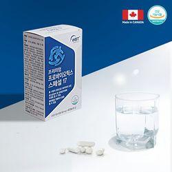 캐나다 500억 모유 생 유산균 프리바이오틱스 7개입