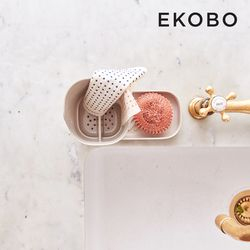[에코보] 싱크 캐디 오거나이저 세트(2P) 3color
