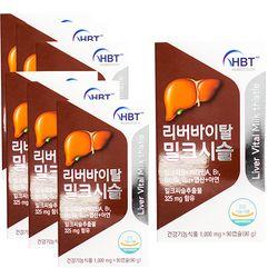 캐나다 간건강 영양제 리버바이탈 밀크씨슬 7개입