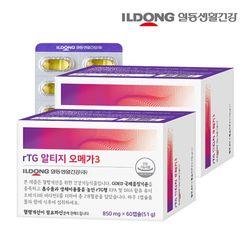 일동생활건강 RTG 알티지 오메가3 2박스 (4개월분)