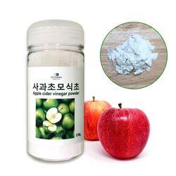사과초모식초 애플사이다비니거분말 1통 150g