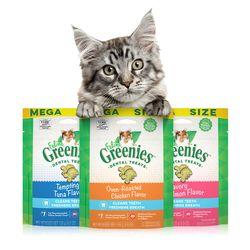 고양이 그리니스 필라인 (이빨과자-참치) - 130g그리니즈