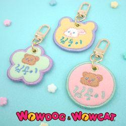 와우독&와우캣 강아지 자수 인식표(중형 대형견용)