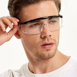 침방울 튐을 방지 해주는 안전 보호 안경