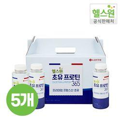 초유프로틴365 쉐이크 (보틀형) 10개입 세트 x5개