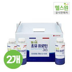 초유프로틴365 쉐이크 (보틀형) 10개입 세트 x2개