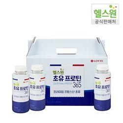 초유프로틴365 쉐이크 (보틀형) 10개입 세트