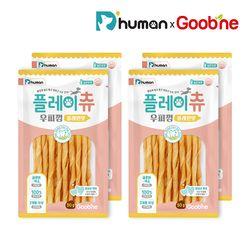 플레이츄 우피껌 - 플레인맛 (50g) 4팩세트