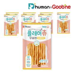 플레이츄 우피껌 - 플레인맛 (50g) 7+1팩세트