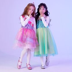 [로엠걸즈] [QQ]쥬쥬 별의여신 코스튬(그라데이션) RGOM21S1J