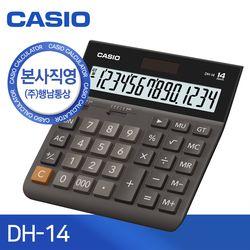 [CASIO] 본사직영 카시오 DH-14 일반용 계산기