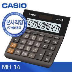[CASIO] 본사직영 카시오 MH-14 일반용 계산기
