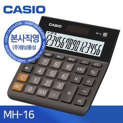 [CASIO] 본사직영 카시오 MH-16 일반용 계산기