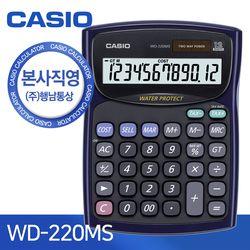 [CASIO] 본사직영 카시오 WD-220MS-BU 일반용 특수기능 계산기