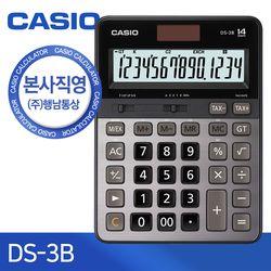 [CASIO] 본사직영 카시오 DS-3B 일반용 계산기