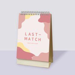 [만년형&3개월]리훈 라스트매치 100일 스터디플래너