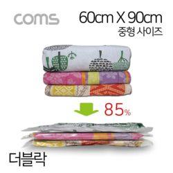 Coms 의류용 압축팩 더블락 중형 60cm x 90cm