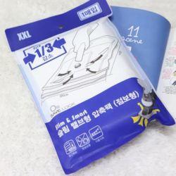 슬림밸브형 압축팩 점보 1매 진공포장팩 이불압축팩