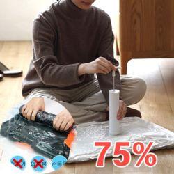 이불압축팩 극소 옷정리 옷개는법 이불보관 옷보관함