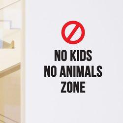 No kids No animals zone 노키즈존 애완동물금지 스티커 small