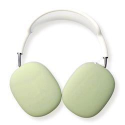 에어팟 맥스 실리콘 커버 헤드셋 보호캡 케이스