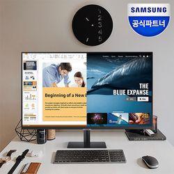 삼성 스마트 모니터 M7 S32AM700 32인치 UHD 4K 미러링 덱스