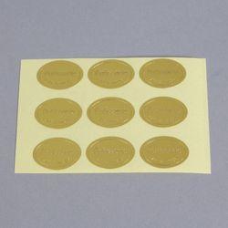 미니금박스티커 1묶음(약100매) 20x15